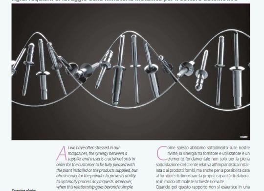 Sariv-ICT-Magazine